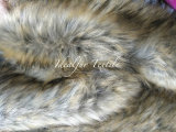 Super Imitation Racoon Faux Fur