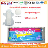 Sonia Sanitary Napkin, Sonia Girl Pads, Straight Sanitary Napkins