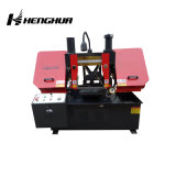 High Speed Pipe Cutting Automatic Metal Cutting Hacksaw Band Sawing Machine Tool Price for Sale