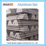 2024 2017 O Soft Aluminum Bar