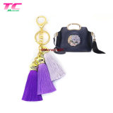 Leather Tassel Keychain Zinc Alloy Keychain Car Ornaments Bag Pendant Gift Keychain
