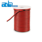 High-Performance Flat Speaker Lead Cable 2X1.5mm2