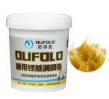 General Purpose Lithium Lubricants Grease for Bearing, Gear, Heavy-Duty