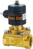Steam Brass Solenoid Valve