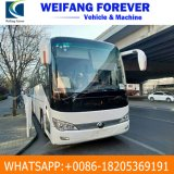 Used Coaches Express 51 Passengers Seats 12 Meters Yutong Coach/ Yutong Buses/ Yutong Express Buses