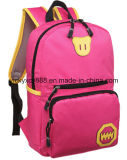 Children Kids School Bag Schoolbag Backpack Pack (CY9863)