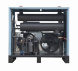 Refrigerated Compressed Air Compressor Dryer Electric Clothes Air Dryer