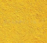Buy Pigment Iron Oxide Yellow CAS 51274-00-1 From Chinese Factory