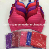 Lowest Price Underwear Stock