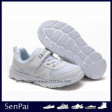 Children's White School Boy Girl PU Cheap Jogging Sneakers Sport Shoes