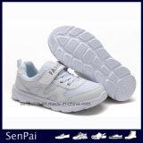 White School Children's Sport Shoes