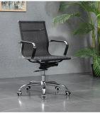 2006b Fancy New Modern Office Furniture
