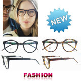 Мода очки раунда рамы последние очки кадры