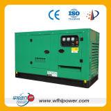 発生炉ガスの発電機