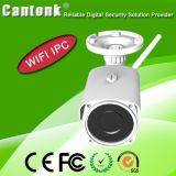 고품질 P2p Onvif 2.4 WiFi IP 사진기