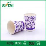 로고 당 종이컵 도매 중국을 주문 설계하십시오