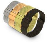 Milanese Band van het Horloge van het Netwerk 0.6mm de Band van het Roestvrij staal