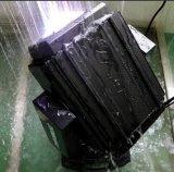bewegliches Hauptlicht des im Freien wasserdichten Träger-440W
