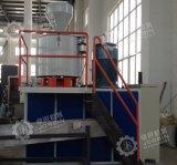PP PE Plástico de PVC y caliente máquina mezcladora de refrigeración