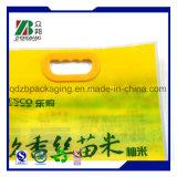 La Chine le fournisseur des emballages en plastique pour le riz