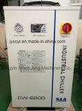 Machine à laver Laser automatique