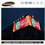 Fonction graphique P8 Outdoor LED en couleur affichage LED