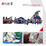 Botella plástica inútil de los PP del PE que recicla la máquina y la lavadora