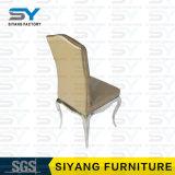 يتعشّى أثاث لازم حديثة كرسي تثبيت [ستيل برودوكت] نوع ذهب يتعشّى كرسي تثبيت