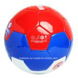 El nivel de entrada Leak-Proof Size4 Fútbol Fútbol Sala