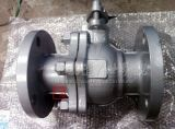 炭素鋼のWcbの堅いシールのフランジの端2PCの球弁