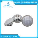 유리 AC12V RGB/White PAR56 수중 수영풀 빛