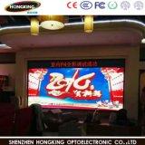 P2.5 interiores de alta resolución a todo color SMD Die Casting -Pantalla LED pantalla LED