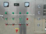 RO 시스템 급수 여과기 처리 공장