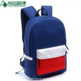Form Aoking Rucksack-Schule-Rucksack für Kursteilnehmer