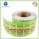 OEM Privatのラベルの印刷防水PVC装飾的なスキンケアのステッカーのラベル(jps222)