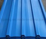 工場価格の良質PPGIボックスプロフィールの屋根ふきシート