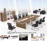 オフィス用家具の会合表の固体木のメラミン会議の机