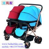双生児のための二重シートのベビーカーを折る高品質