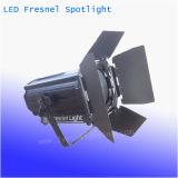200W 높은 CRI 수동 급상승 프레넬 반점 빛