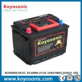 Preiswerte Autobatterie des Preis-12V 74ah Mf mit einer 2 Jahr-Garantie