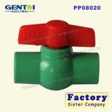 高品質PVC球弁の糸弁