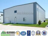 Construction commerciale préfabriquée d'exposition de structure métallique