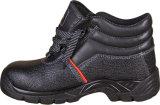 Ботинки техники безопасности на производстве с стальным пальцем ноги