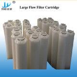 綿ストリング傷のろ過材使い捨て可能な水フィルター