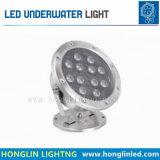 3W LEDのプールライト、水中ライト