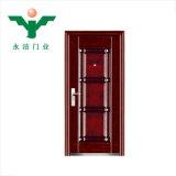 La puerta de las puertas de seguridad de alta calidad con una mayor