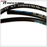 Tubo flessibile idraulico Braided del tubo flessibile dei fornitori del collegare idraulico di SAE 100 R1 R2