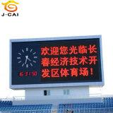Panneau lumineux/publicité panneaux LED/P10 d'affichage électronique de plein air Module à LED en couleur