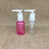 50ml는 애완 동물 플라스틱 보스톤 둥근 색깔 살포 병을 비운다