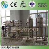 SGSの自動純粋な水処理設備